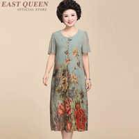 Grandma clothes dresses for older women dress middle ages floral short sleeve dress middle age woman AA3965