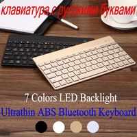 Slim Aluminum Bluetooth Russian/Spanish/Hebrew Keyboard With 7 Colors LED Backlight For Samsung Galaxy Tab A 2016 10.1 P580 P585