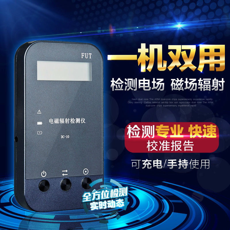 Electromagnetic radiation detector Home radiation tester Electromagnetic wave radiation tester Electromagnetic detector household radiation test pen electromagnetic radiation tester sound and light alarm test pen detection measuring tools