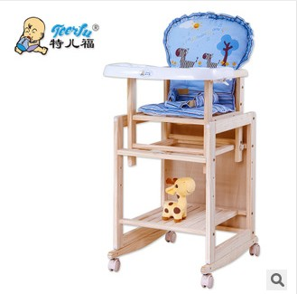 Solid Wood Multi-functional Baby High Chair for Feeding 1000g 98% fish collagen powder high purity for functional food