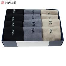Набор мужских носков из бамбука НАШЕ 12 пар