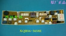 Hisense стиральная машина плата xqb56-5658e оригинальный материнская плата