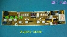 Hisense washing machine board xqb56 5658e original motherboard