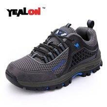 YEALON Men Hiking Shoes Outdoor Camel Mountain Women Waterproof Sneakers Shoes Trekking Shoes Men Sports Erkek Outdoor Ayakkabi