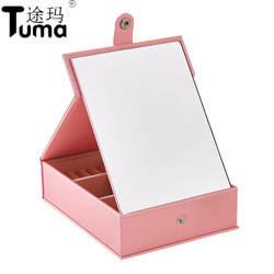 Корейская версия Мультифункциональный макияж с зеркалом шкатулка для украшений настольная косметика коробка PU сплошной цвет макияж