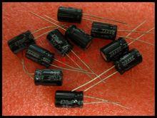Электролитический конденсатор 470 МКФ 25 В 8X12 ММ