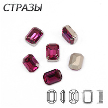 K9 Crystal Tctagon Fancy Rhinestone Applique Glass Stone Embroidery Clothes Accessories Stones For DIY Garment