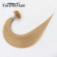 Волос навсегда 0.8 г/локон 16