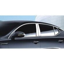 Lsrtw2017 304 нержавеющая сталь окна автомобиля планки для KIA OPTIMA KIA K5 2010 2011 2012 2013 2014 2015