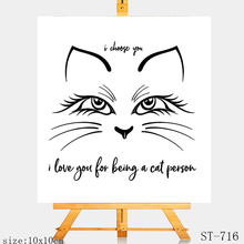 AZSG Big eyes cat Clear Stamps For DIY Scrapbooking Rubber Stamp/ Seal Paper Craft Stamp Card Making