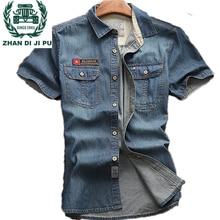 ZHAN DI JI, ПУ бренд, мужская синяя джинсовая рубашка, модная мужская рубашка, мужская рубашка, Camisa Masculina, повседневная, тонкая, Chemise Homme 4XL 60
