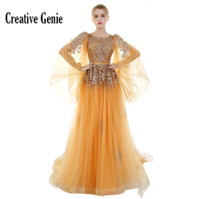 Creative Genie Floor-Length Long Sleeve Evening Dress