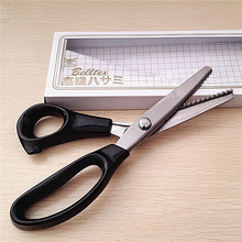 New 3/5/7mm Zigzag/Wave Professional Dressmaking Pinking Shears Fabric Leather Crafts Upholstery Tailor Zig Zag Cut Scissors