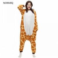 Fashion Adult Unisex Kigurumi Giraffe Pyjamas Cosplay Aimal Cartoon Sleepwear Women Cute Fancy Dress Pajamas Sets