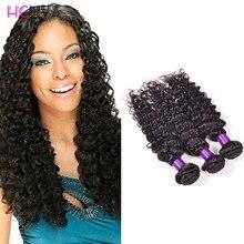 Brazilian Unprocessed Virgin Hair Deep Wave 3 Bundles Human Hair Weaves Deep Curl Wet And Wavy Remy Human Hair 1b Natural Black