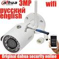 Dahua IPC-HFW2325S-W 3MP IR50M IP67 встроенный wifi слот для sd-карты сетевая наружная wifi камера Замена IPC-HFW1320S-W ip-камера