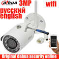Dahua IPC HFW2325S W 3MP IR50M IP67 Rede WI FI embutido slot para Cartão SD Câmera IP WI FI ao ar livre Câmera substituir IPC HFW1320S W