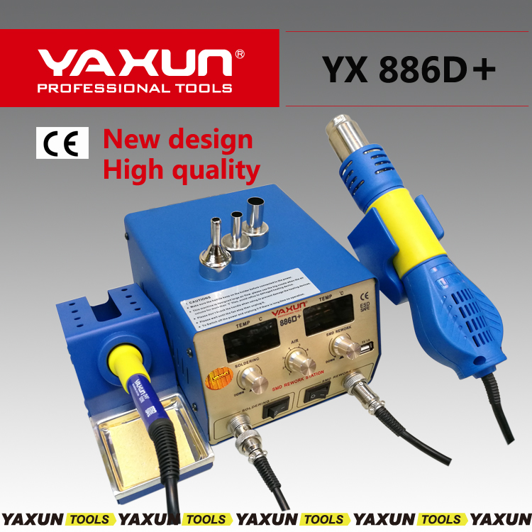 2017 New with 5V 1A USB Output YAXUN 886D 2 in 1 SMD hot air soldering