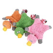 Lovely 32 19cm Pet Supply Cute Papa Duck Plush Dog Toy With Rope Dog Toys