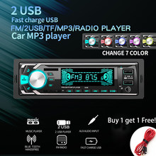 Radio Car Autoradio 1 Din Bluetooth MP3 Player Coche Radios Estereo Poste Para Auto Audio Carro Samochodowe Automotivo Dual USB(China)