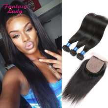 7A 4 Bundles Brazilian Hair Weave with Silk Closure ms lula Hair with Closures and Bundles Silk Base tissage bresilienne Closure