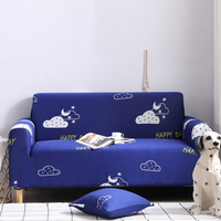 elastic universal sofa cover combination sofa corner cover, suitable for furniture, armchairs, home decoration