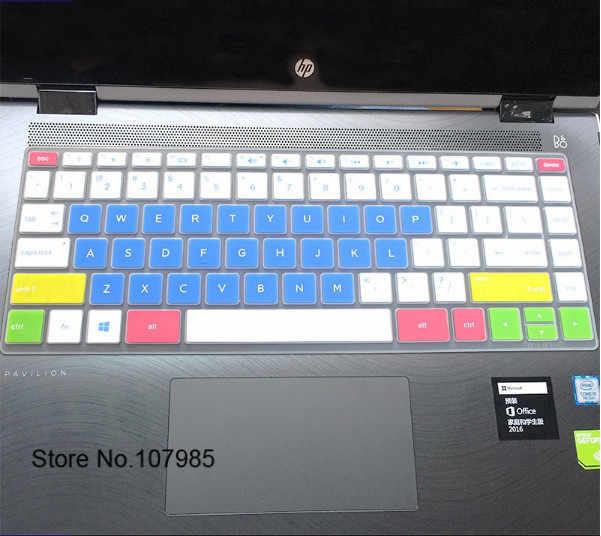 2017 新 14 インチノートパソコンのキーボードカバー hp パビリオン X360 14-BAxxxx / X360 14-BFxxxx シリーズノートブックスキン