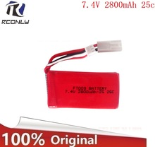 2pcs/packaging rc lipo Battery 7.4V 2800mAh 25C  for RC Yacht RC Airplane RC Car Rechargeable with SM-JST-EL 2P-T Plug