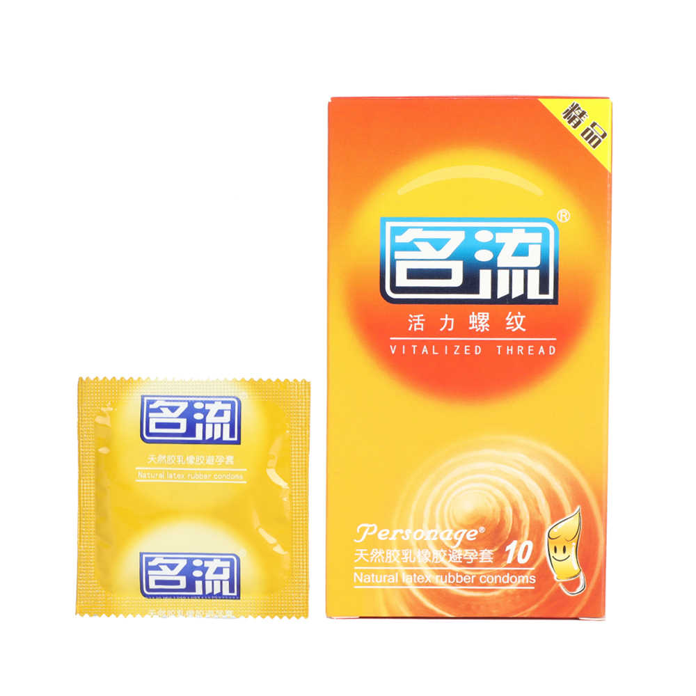 Ultra thin Condoms for Men Extra Safe Super lubrication Latex Adult Sex Product Natural Latex Safer Contraception Penis Sleeve