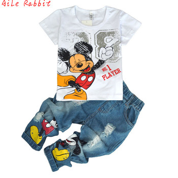 Mickey Summer Set for Kids