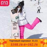 Бесплатная доставка женский лыжный костюм зимний открытый лыжный костюм ветрозащитный водостойкий дышащий теплый нижнее белье куртка + бр
