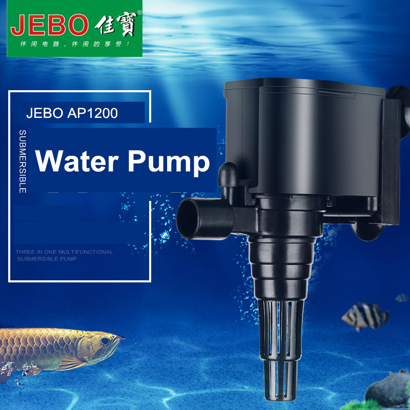 JEBO LIFETECH Super Water Pump for aquarium 8W Aquarium For Fish Tank Circulating to Build Waterscape AP1200