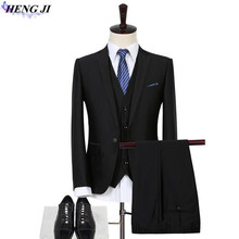 HENG JI Men's suit, three-piece professional business suit, repair, groom's best man wedding dress, high quality, free shipping