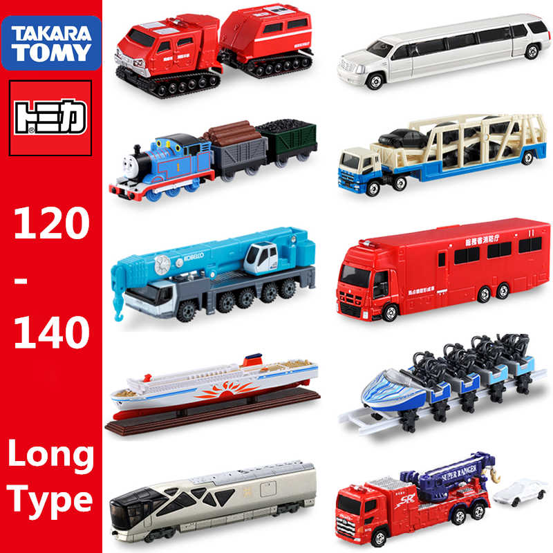 Detail Feedback Questions about Tomica Long type series