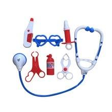 7pcs/set Kids Play Doctor Game Toy Children Simulation Hospi