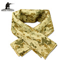 Tactical Military camouflage Scarf Cool Airsoft Tactical Multifunctional  Army Mesh Breathable Scarf Wrap Mask Shemagh Veil
