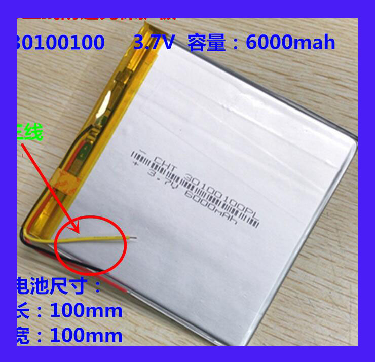 for tablet pc MP3 MP4 [30100100] 100mm*100mm <font><b>3.7V</b></font> <font><b>6000mah</b></font> (polymer lithium ion <font><b>battery</b></font>) Li-ion <font><b>battery</b></font> Free Shipping image