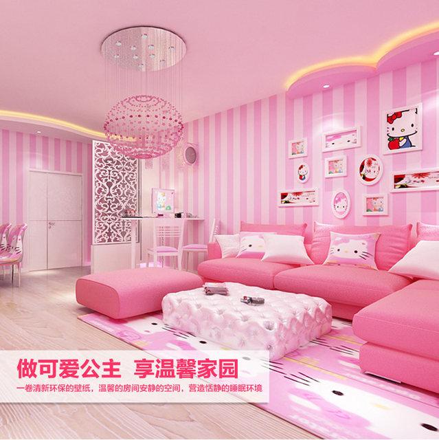 Online Shop Q QIHANG Korean Style Stripes Pattern Simple Non-woven ...