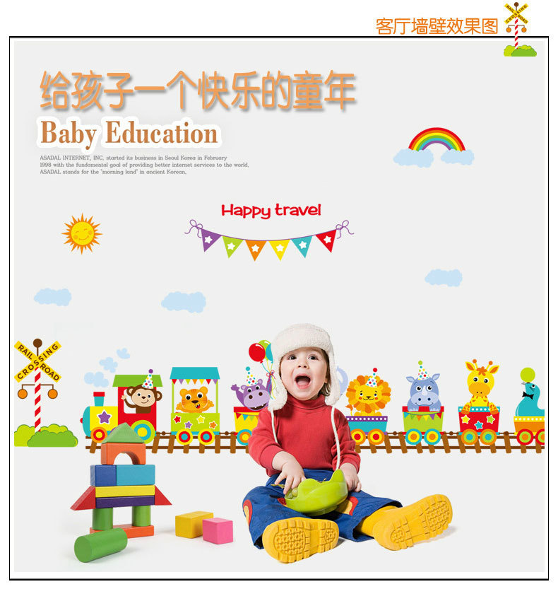 korean baby boy bedroom. Cartoon Animal train Baby room wall stickers for kids boy bedroom  decals poster 60x90cm CP0418 in Wall Stickers from Home Garden on