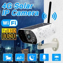 4G Solar Security Camera PIR Camera 1080p Real-time 2G2P FULL Super-angle Lens Talk Wireless Camera Solar Camera(China)