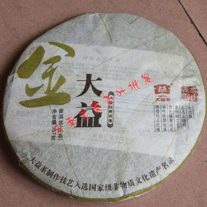 Puerh tea menghai tea 101 gold font b health b font font b care b font