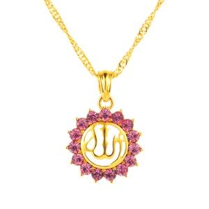 Image 2 - Арабские женщины, мусульманский религиозный Бог, Бог, стразы, камень на день рождения, ожерелье, ювелирные изделия