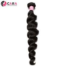 Loose Wave Bundles Brazilian Hair Weave Bundles Remy Human Hair Extenions Weave Natural Color 10″-28″ CARA 1 Piece
