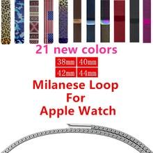 Браслет из нержавеющей стали ремешок для Apple Watch 4 band 42 мм 44 мм iwatch ремешок 38 мм 40 мм 3 2 1 Миланская петля металлический ремень аксессуары