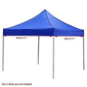 Палатка для сада, водонепроницаемая, с защитой от УФ лучей, без полки, 2,9 м * 2,9 м