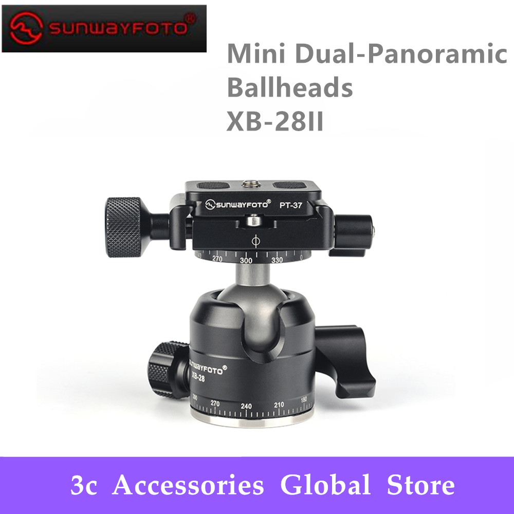 SUNWAYFOTO XB 28II Mini Dual Panoramic Ballheads with Low Gravity Center and High Locking Strength Volume