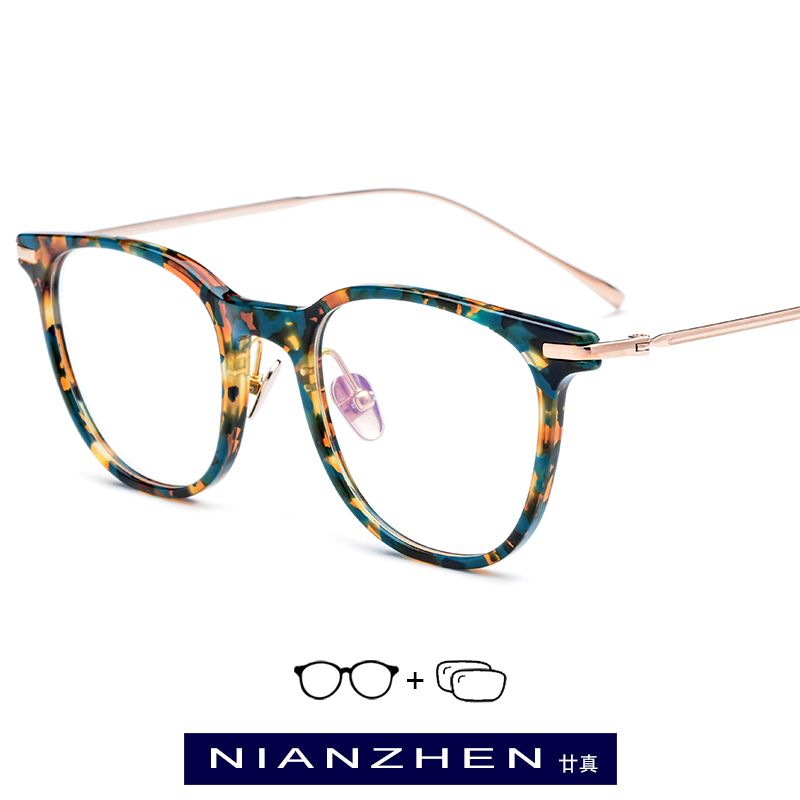 Pure Titanium Acetate Eyeglasses Frame Women Round Myopia Optical Frame Prescription Glasses for Men Ultralight Eyewear