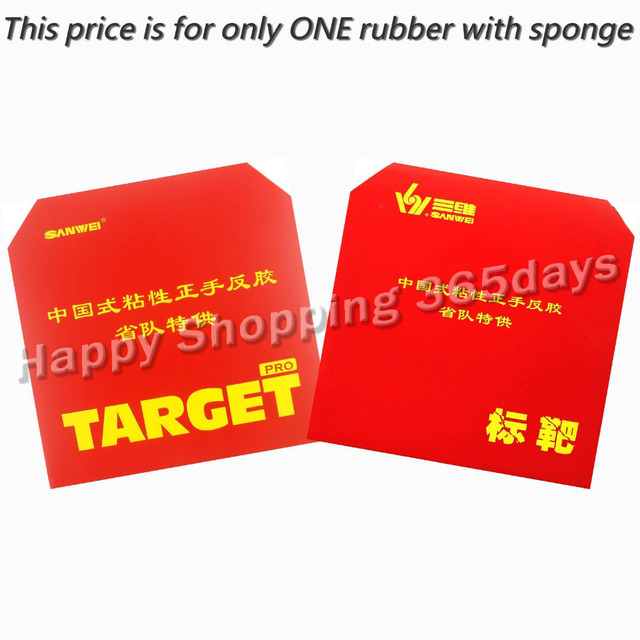 Sanwei TARGET Provincial pips-in table tennis pingpong rubber with sponge