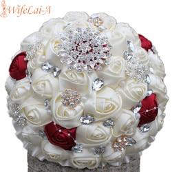 WifeLai-un precio de descuento broche con cuentas crema novia boda ramo de dama de honor vino rojo marfil flores artificiales PL001-1