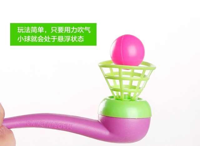 ベストセラープラスチックサスペンションブローボールパイプボールサスペンションボール子供赤ちゃん吹いおもちゃ